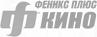 fenix_kino